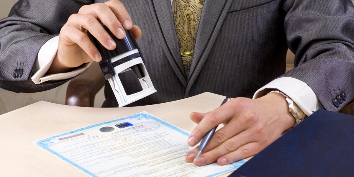 Право власності на нерухомість: які документи його підтверджують