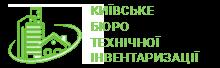 Киевское Бюро Технической Инвентаризации