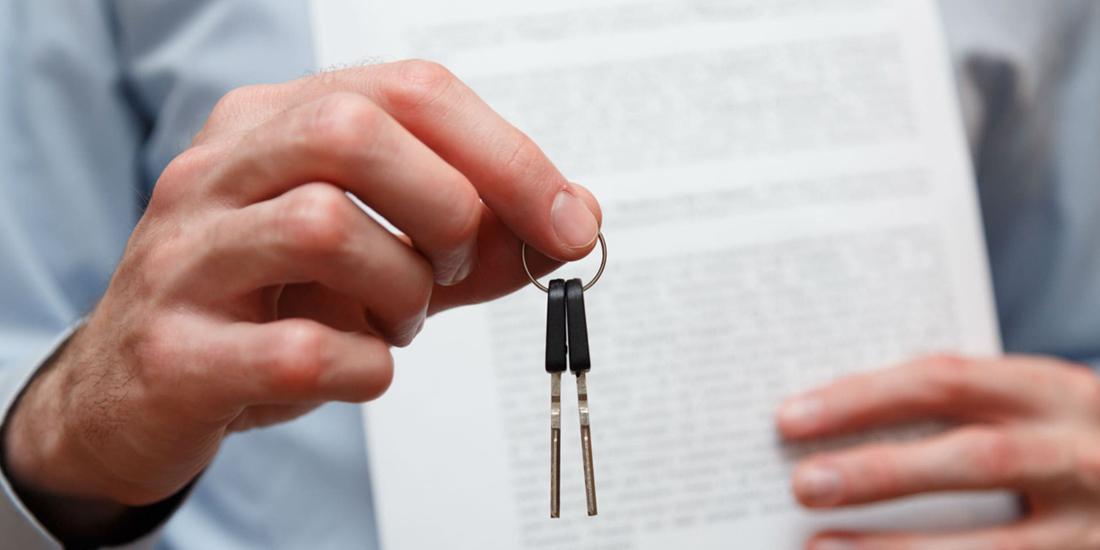 Документы, подтверждающие право собственности на недвижимость