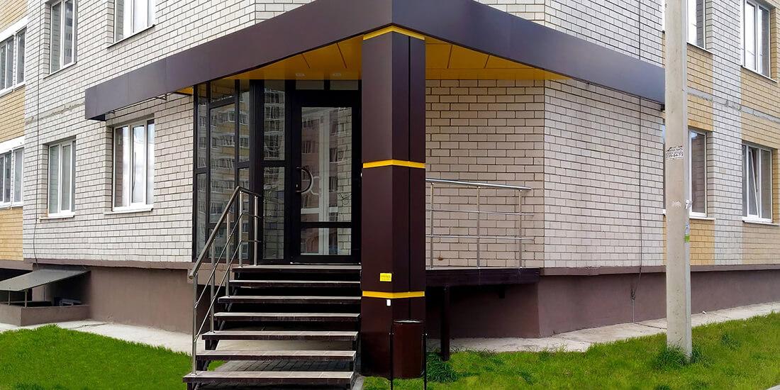 Основные этапы перевода жилой квартиры в нежилой фонд